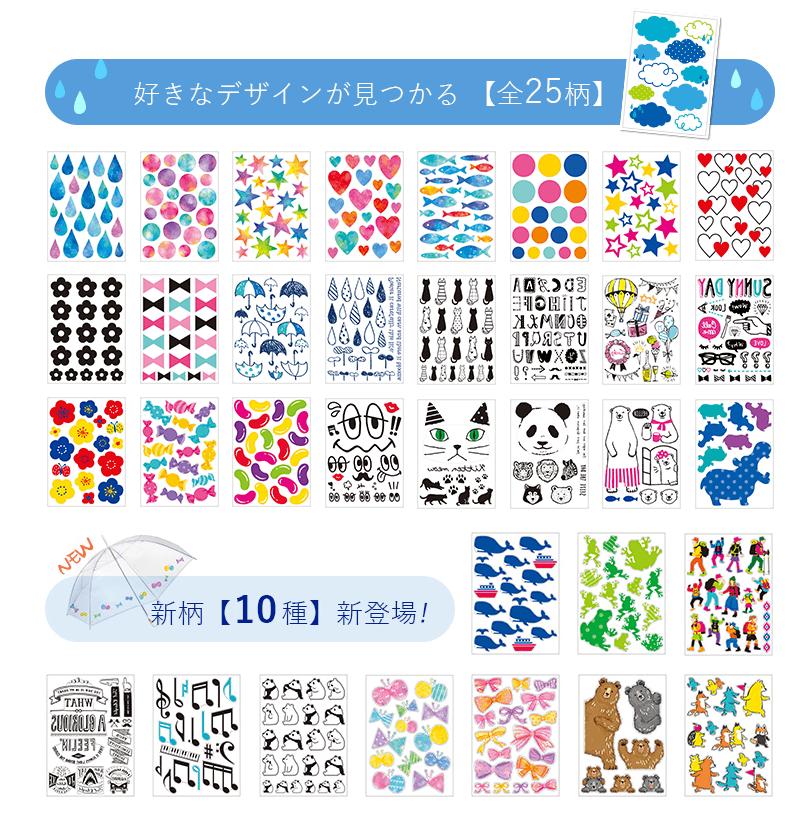 f:id:designlife:20160622215409p:plain