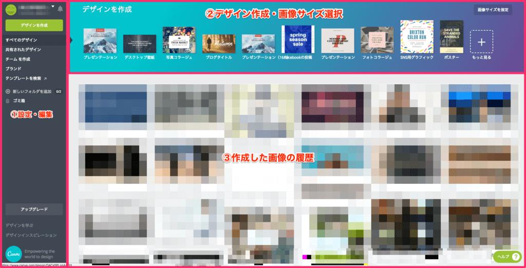 f:id:designlife:20171112014610p:plain