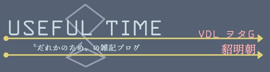 f:id:designlife:20171209012346j:plain