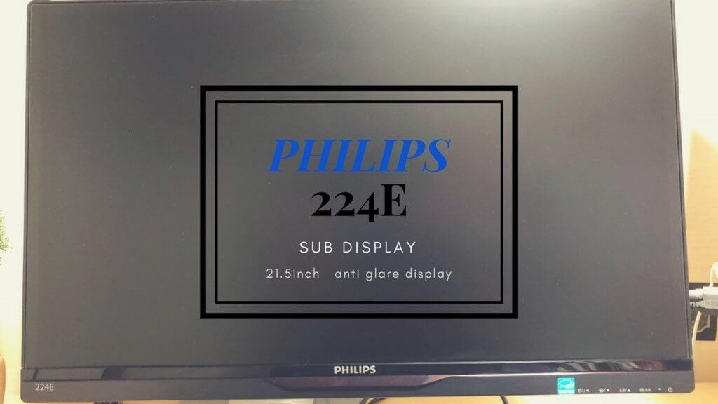 f:id:designlife:20171209013736j:plain