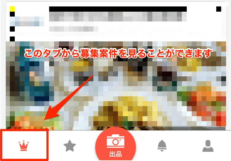 f:id:designlife:20171209033226p:plain