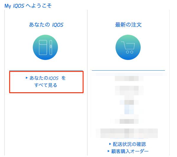 f:id:designlife:20171209034355p:plain